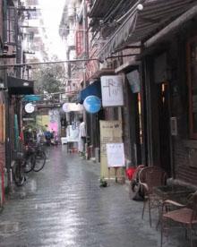 Travel china the lanes
