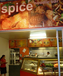 A Taste of Spice - Malaysian Food