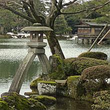 Kanazawa: Historic Japan Travel Tips