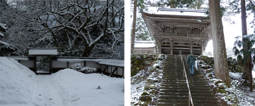 Mystical Temple Obama Japan