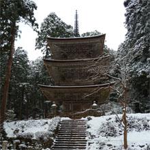 Mystical temple, Obama Japan