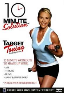 52 Exercises: #9 Target Toning Exercise DVD (and 5 Reasons to Find an Exercise DVD You Love)