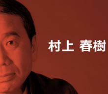 Haruki Murakami Quotes The Wind Up Bird Chronicle